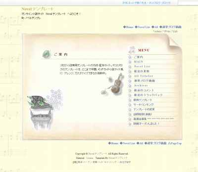 novel-I-Score-Jf