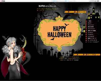 s2_novel-I-Witchb.jpg