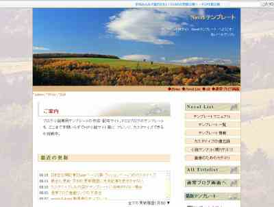 s2_novel-template-Aki800.jpg