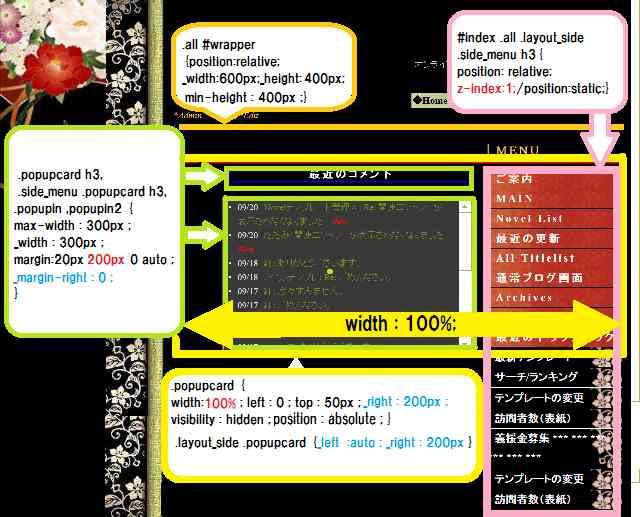 s2_popup_sample.jpg