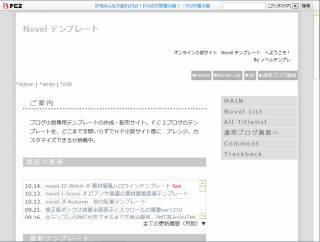 s_Enter2.jpg