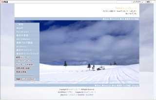 s_novel-J-snow.jpg