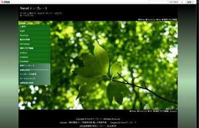 s_novel-Jf-Forest.jpg