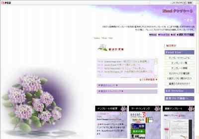s_novel-Rf-Jugoya_06.jpg