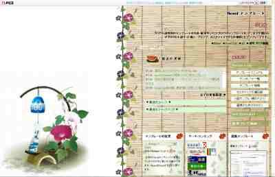 novel-Rf-Jugoya_08 十五夜様の8月の朝顔の和風テンプレート