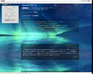 novel-PF-Fantasiaの月別・検索ページ
