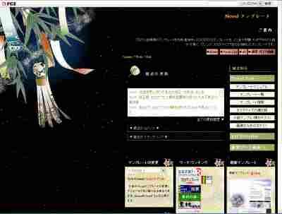 ss_novel-Rf-Jugoya_07.jpg
