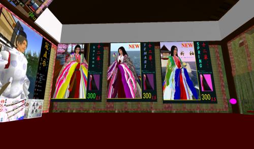 Snapshot_032_convert_20101127234518.png
