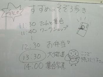 20111103-0.jpg