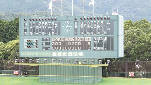 0273山田戦結果