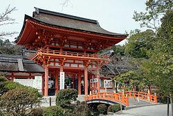 250px-Kamo-wakeikazuchi-jinja18n4272.jpg