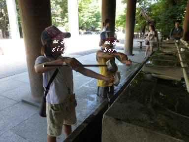 双子in靖国神社