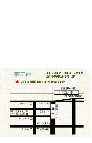 '12・11人展地図