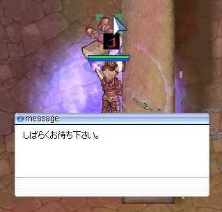 SS20120415_007.jpg