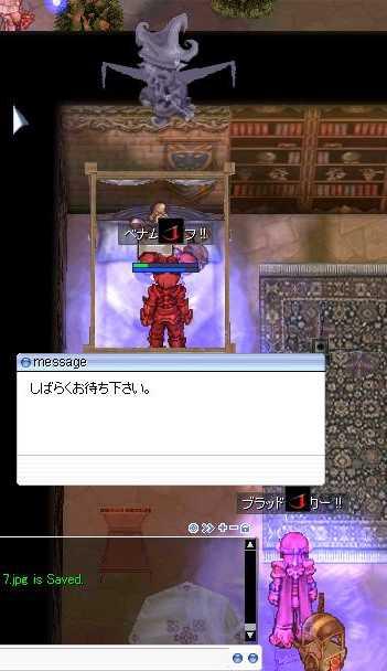 SS20120415_008.jpg