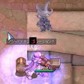 SS20120415_013.jpg