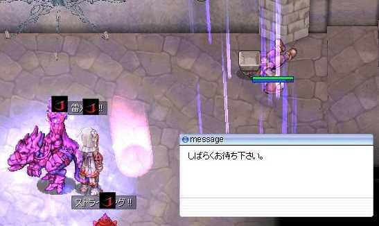 SS20120415_021.jpg