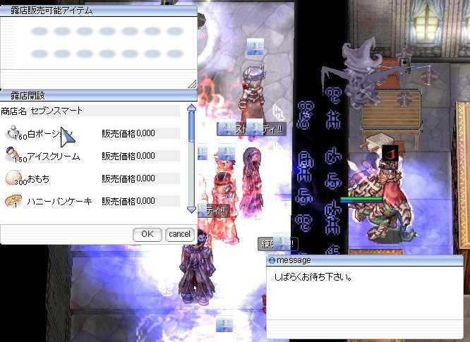 SS20120415_029.jpg