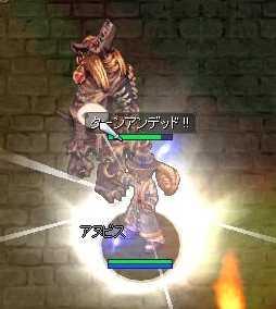 SS20120505_001.jpg