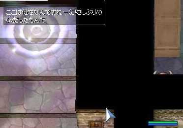 SS20120506_001.jpg
