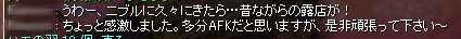 SS20120507_001.jpg