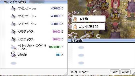 SS20120507_003.jpg