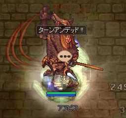 SS20120507_005.jpg