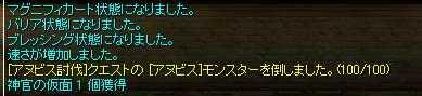 SS20120507_006.jpg