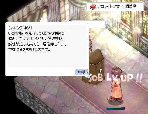 SS20120510_002.jpg