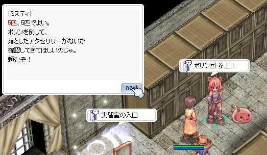 SS20120511_004.jpg