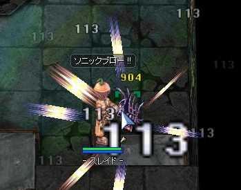 SS20120511_006.jpg