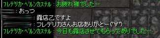 SS20120513_010.jpg