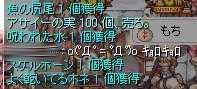 SS20120524_001.jpg