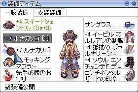 SS20120611_001.jpg