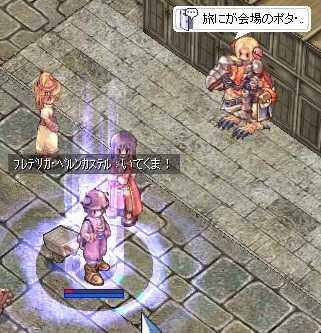 SS20120614_001.jpg