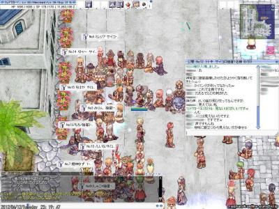 SS20120614_005.jpg