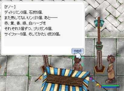 SS20120615_005.jpg
