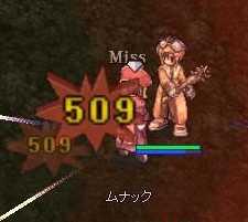 SS20120621_002.jpg