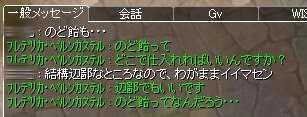 SS20120701_004.jpg
