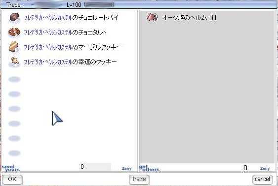 SS20120704_002.jpg