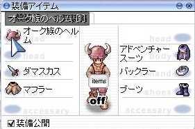 SS20120704_003.jpg