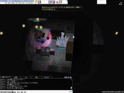 SS20120715_010.jpg