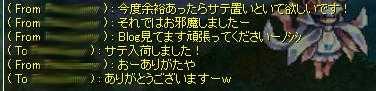 SS20120810_003.jpg