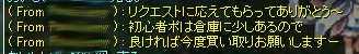 SS20120812_001.jpg