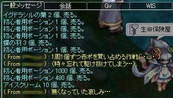 SS20120812_002.jpg
