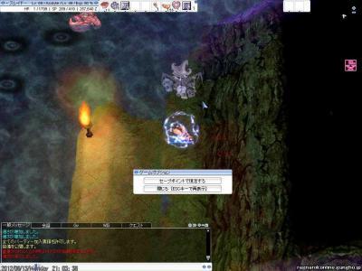 SS20120813_004.jpg