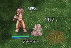 SS20120813_008.jpg