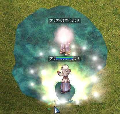 SS20120823_006.jpg