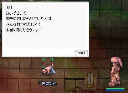 SS20120916_006.jpg