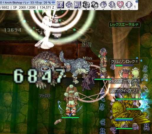 SS20120916_010.jpg